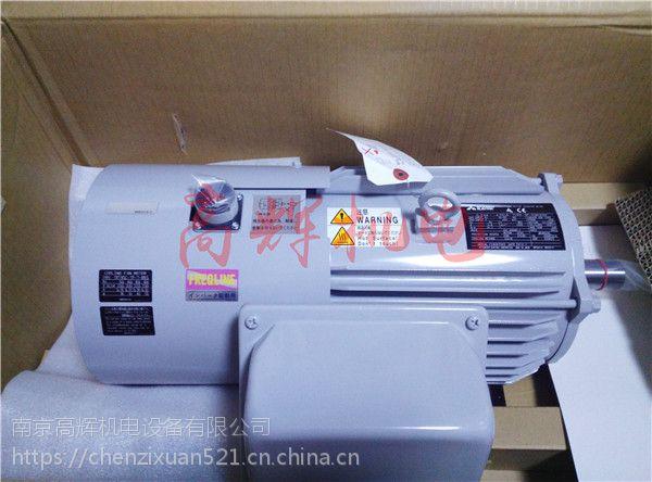 日本原装进口 三菱减速机 GM-S 0.4KW 380V 50HZ 1:200 大连