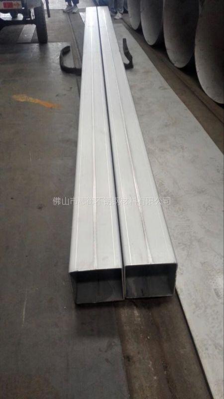 新塘316不锈钢方管 印染设备用不锈钢管