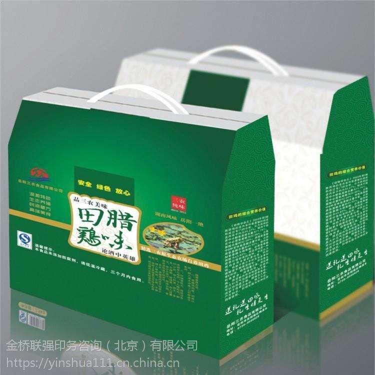 瓦楞盒 瓦楞盒价格瓦楞盒厂家 北京瓦楞盒定制厂家