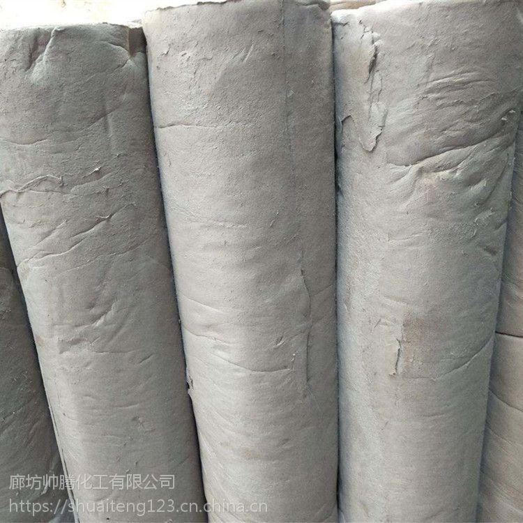 防火硅酸盐管 复合硅酸盐 保温材料 帅腾
