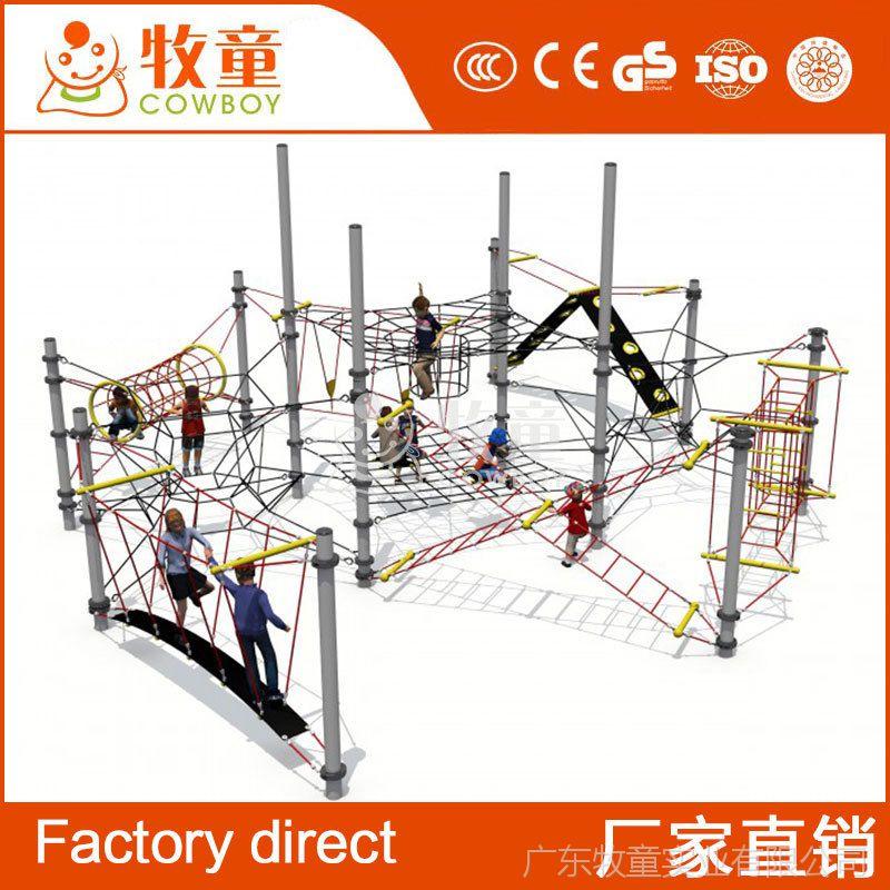 室外体能训练设施绳网攀爬组合儿童健身拓展设备钻洞攀爬网定制批发
