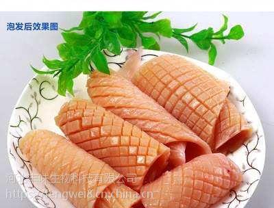 丰味改良剂海立美A海参茄参鱼皮贝类干鱿鱼水发剂涨发剂