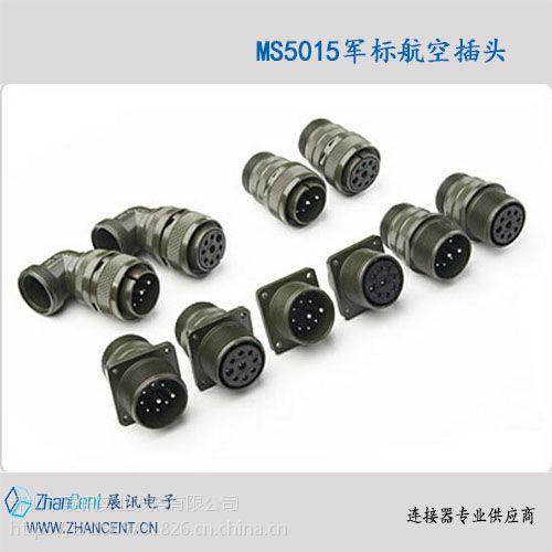 供应10SL-4航空插头2芯航空插头