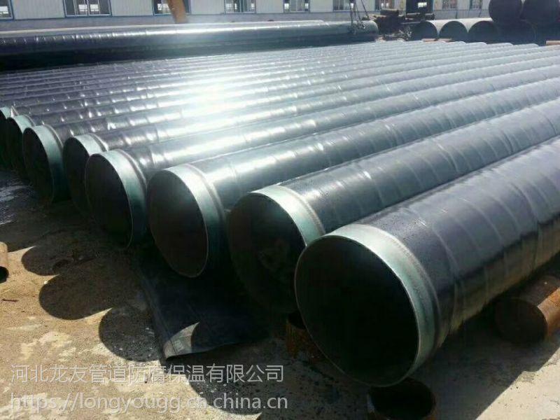 环氧粉末防腐钢管、TPEP防腐钢管厂家、水泥砂浆防腐钢管、环氧树脂防腐钢管