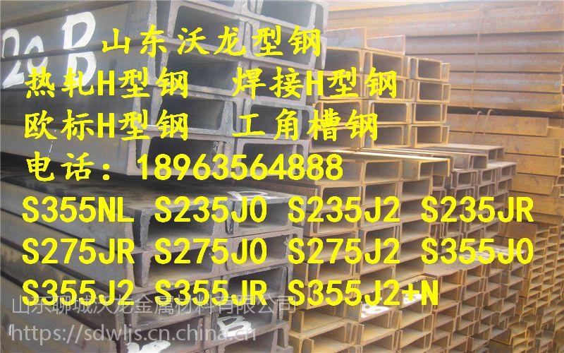 高频焊接H型钢/高频焊接H型钢厂家价格咨询