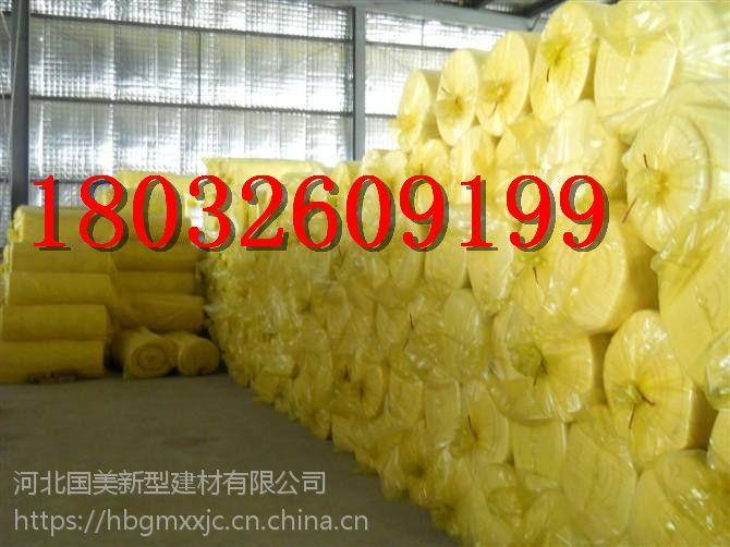 滨州贴面玻璃棉卷毡能防火吗,一吨报价多少