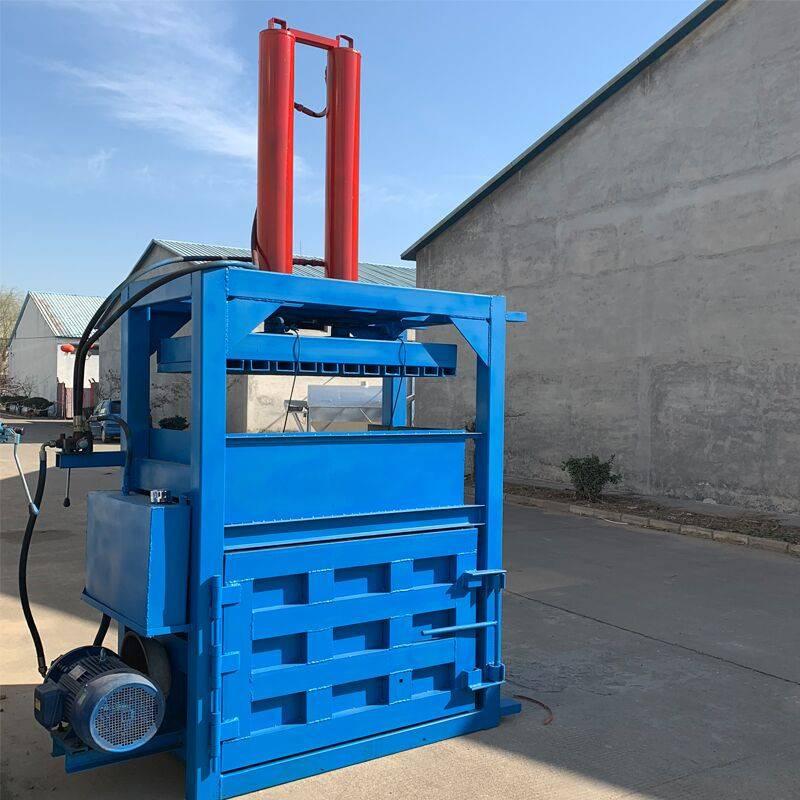小型立式服装打包机 30吨废纸液压打包机 启航牌废旧塑料压扁机