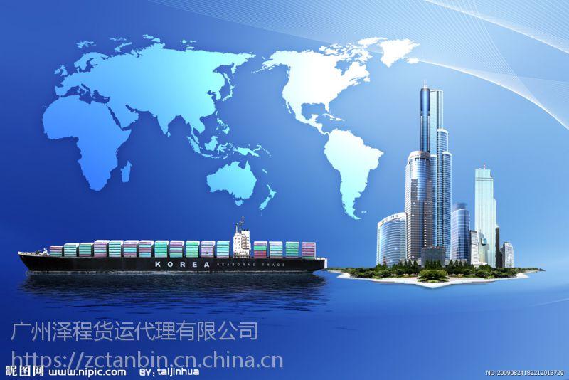 在澳洲做装修材料生意,从中国运硅藻泥到澳大利亚,海运双清,中国-澳洲