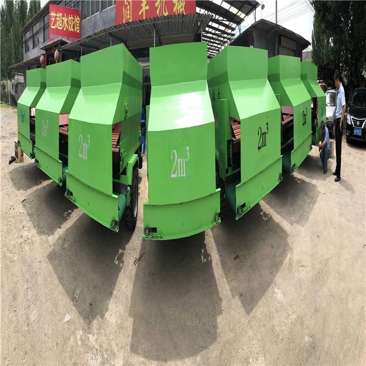 电动喂料车供货价 投放自如新式撒料 自动投料车