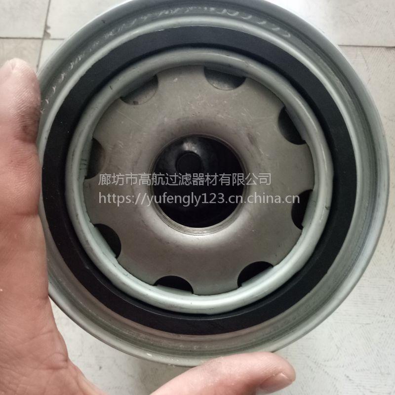 曼牌机油滤芯WD1374螺杆空压机油滤芯