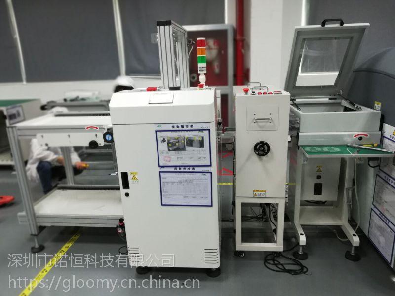 昆山SMT连线自动粘尘机 苏州PCB线路板粘尘机