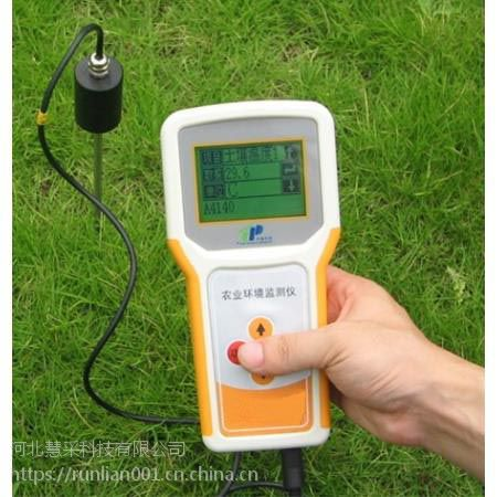 慈溪TPJ-21手持土壤温湿度记录仪MV1024记录仪温度电子计测量仪产品的详细说明