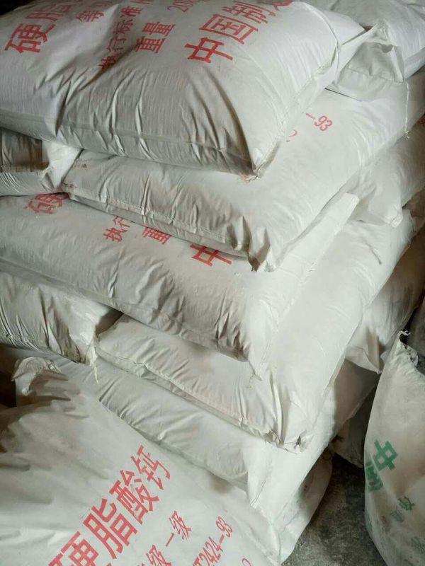 硬脂酸钙 润滑性好 帅腾厂家生产