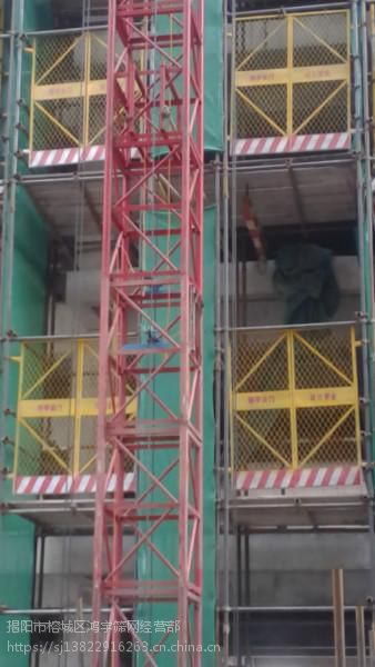 鸿宇筛网专业生产工地隔离网 洞口井口门经济耐用 蓝色建筑施工电梯门