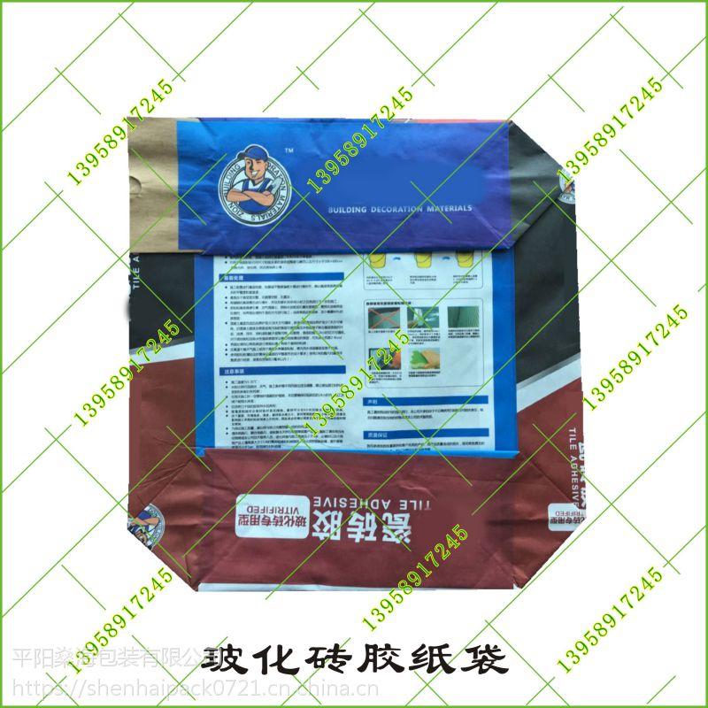 玻化砖专用胶四层牛皮纸袋工厂订制