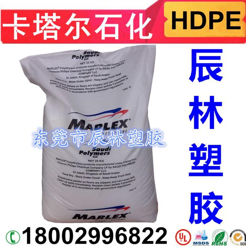 HDPE/卡塔尔石化/HHM5502BN 食品级吹塑PE 高密度聚乙烯PE塑胶料