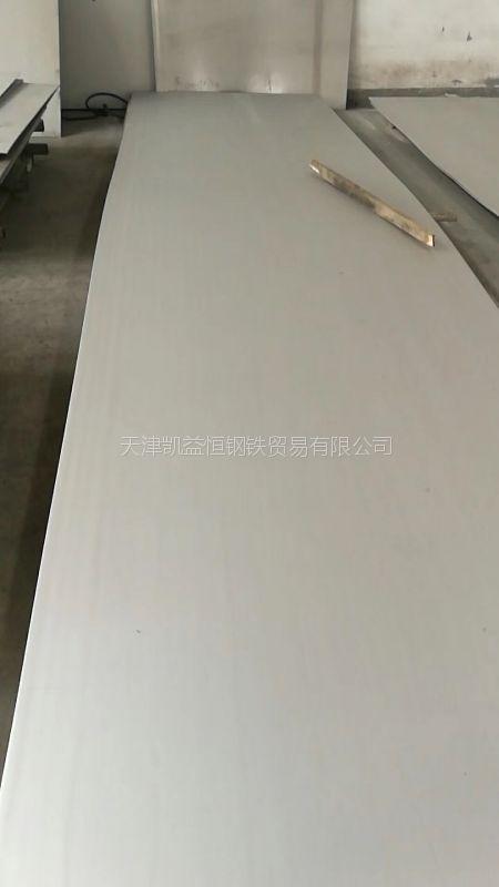 温州2507双相不锈钢管 s32507耐高温板材 2507无缝管