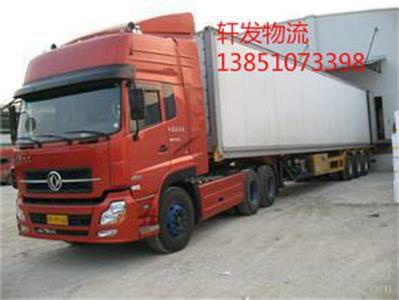 http://himg.china.cn/0/4_883_236920_399_300.jpg