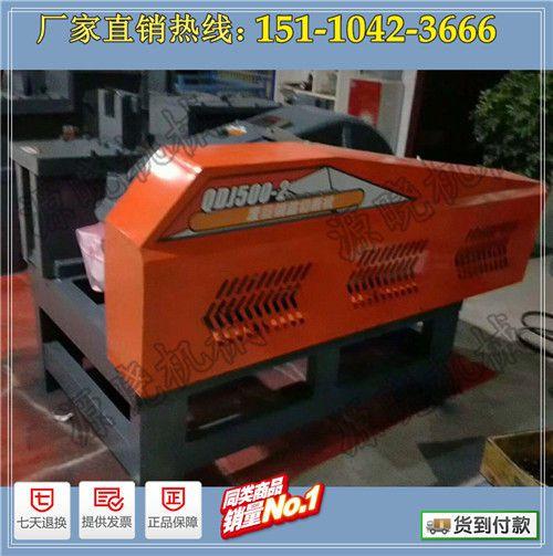 http://himg.china.cn/0/4_883_237404_500_503.jpg