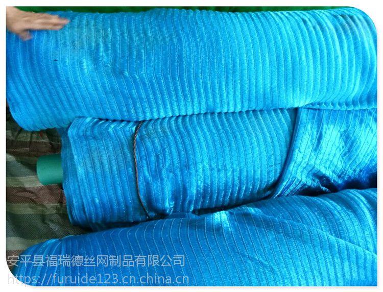 福瑞德 蓝色涤纶阻燃柔性防尘网现货联系:15131879580