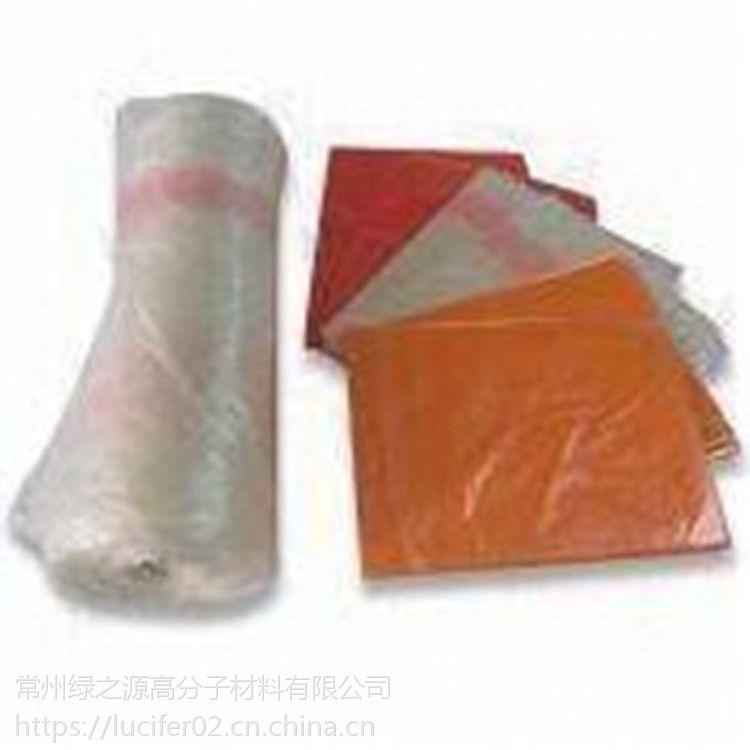 供应水溶性医用洗衣袋