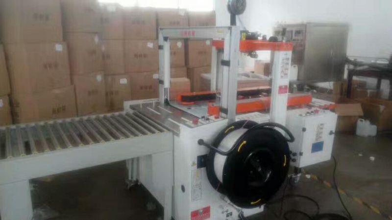 江西南昌打包机,全自动封箱机,无人化流水线打包封箱机一体机