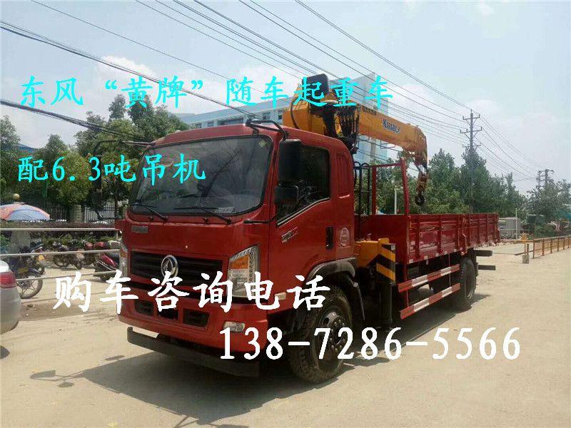 http://himg.china.cn/0/4_884_1001763_800_600.jpg