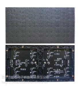 青海艺盛蓉广告led显示屏屏幕厂家销售