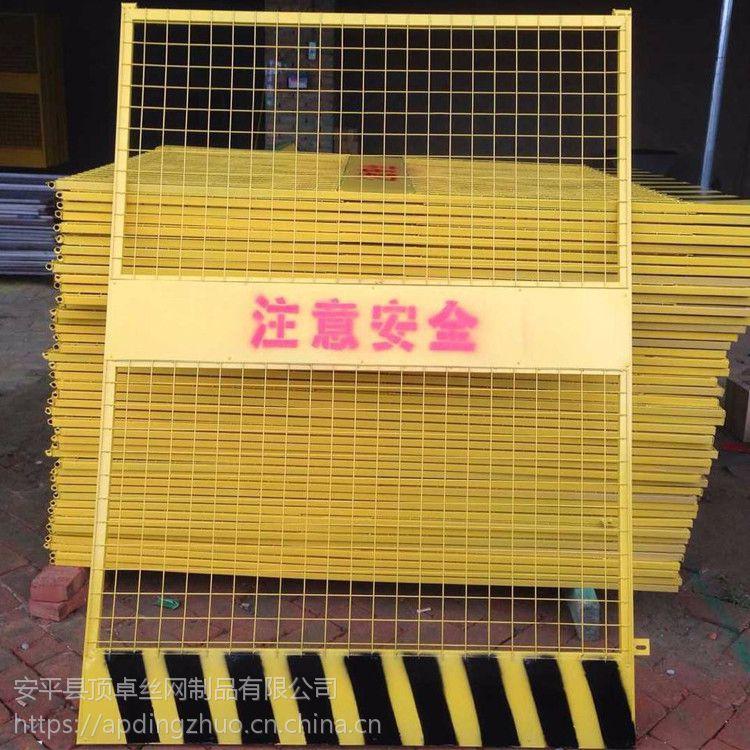 中铁建设基坑临边护栏网 电梯井防护网 人货电梯安全门大量现货供应