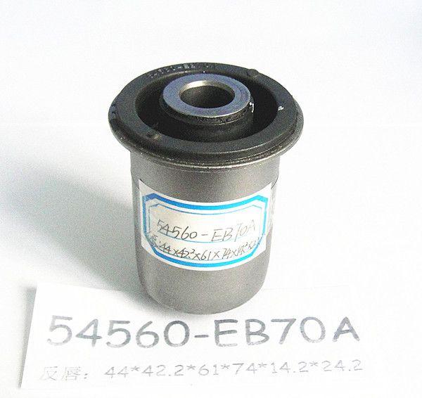 55045-01a05日产悬架衬套 悬挂胶 机脚胶 橡胶件 汽车衬套 减压盖图片