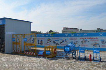 鸿宇筛网建筑工地电梯安全门蓝色楼层电梯防护门施工建筑临边围栏