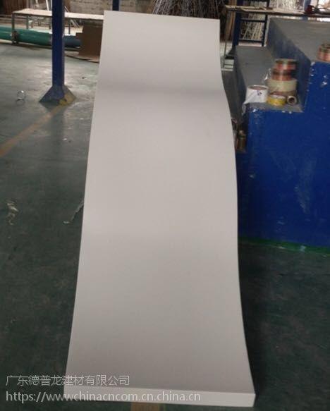 厂家直销 集成吊顶幕墙铝单板 上海铝单板