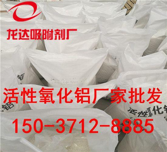 http://himg.china.cn/0/4_884_235918_550_500.jpg