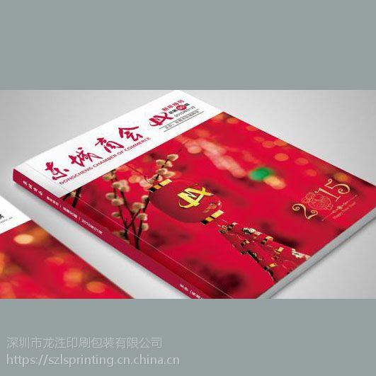 深圳福田宣传册设计印刷 图册印刷设计