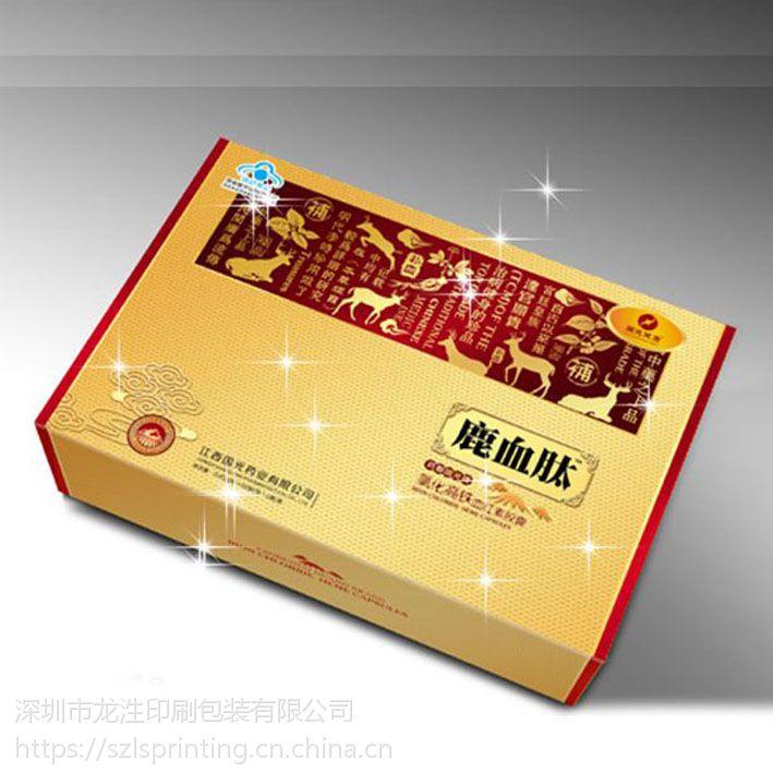 深圳厂家定做高档礼品盒 保健品茶叶精品盒天地翻盖礼盒定制