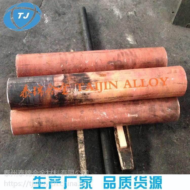 铜铁合金 铁青铜 C19200 QFe1.0 TFe1.0 铜棒 走心机用直线度好 生产厂家