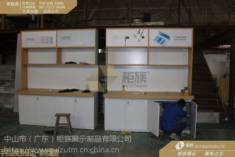 小米专卖店中岛手机展示台制作厂家,小家电靠墙边柜