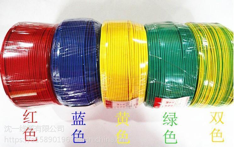 RV电线 铜芯聚氯乙烯绝缘连接软电线电缆
