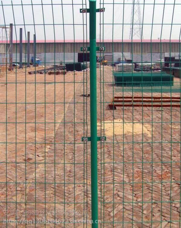 定做双边护栏网 庭院防护网 双边丝护栏网 厂区围墙护栏网