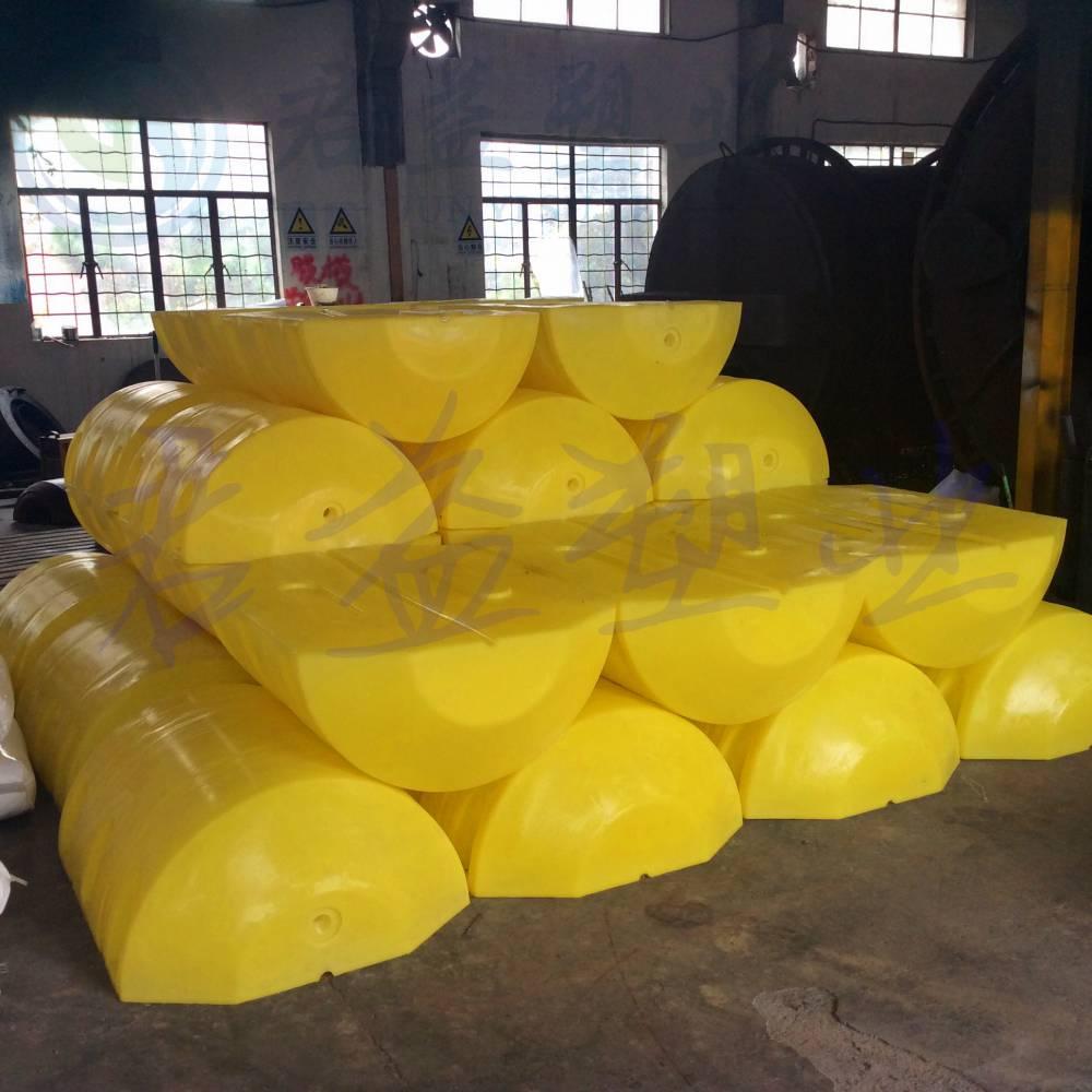 塑料浮体 塑料浮筒