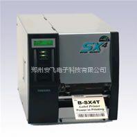 河南郑州东芝TOSHIBA B-SX4T & B-SX5T工业级标签打印机