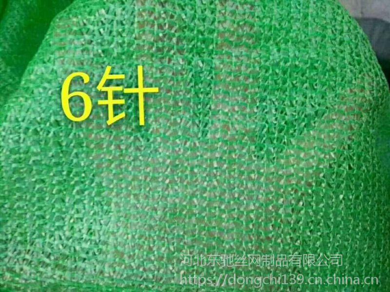 廊坊绿色塑料盖土防尘网厂家批发