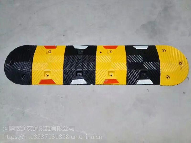 河南减速带价格 郑州道路减速设施厂家 商丘1000*350*50mm减速带