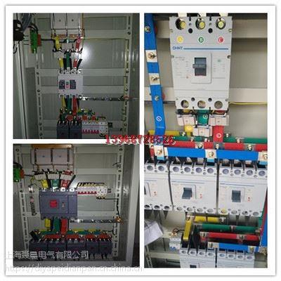 衡水低压配电箱生产厂家及公司