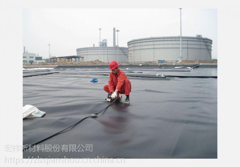 山东宏祥防水土工膜,水产养殖土工膜