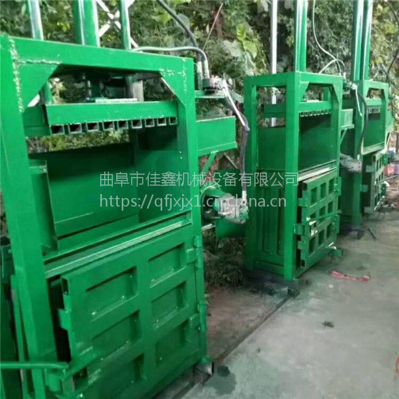 沧州可乐瓶压块机哪里有 佳鑫挤包机 多功能塑料制品打包机厂家