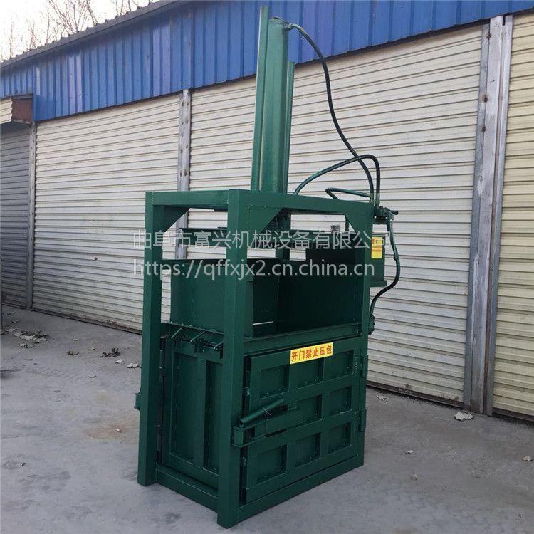 30吨废纸液压打包机 富兴编织袋压包机视频 铝制品薄铁片压块机价格