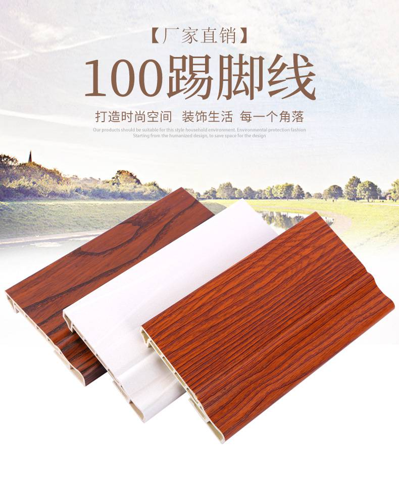 缺点如此之多,原来竹纤维集成墙板并没有想象的好
