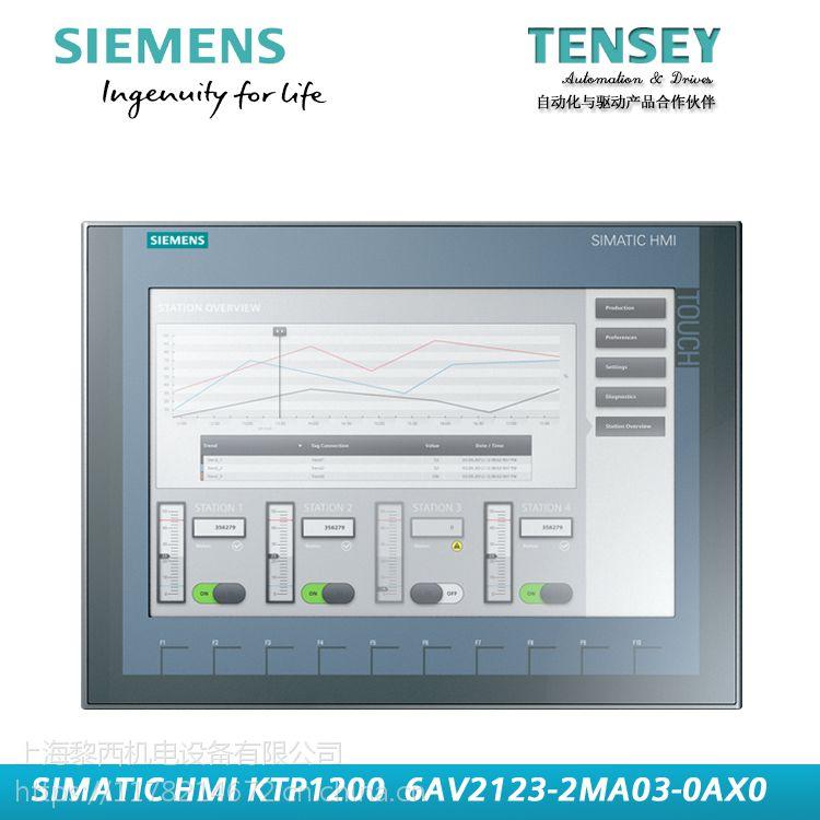 西门子6AV2124-0QC02-0AX0西门子TP1500触摸屏