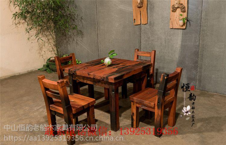 老船木餐桌餐厅家具餐台6人座餐桌食堂长餐桌厂家直销